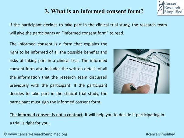 What is an informed consent form? Cancer Research Simplified